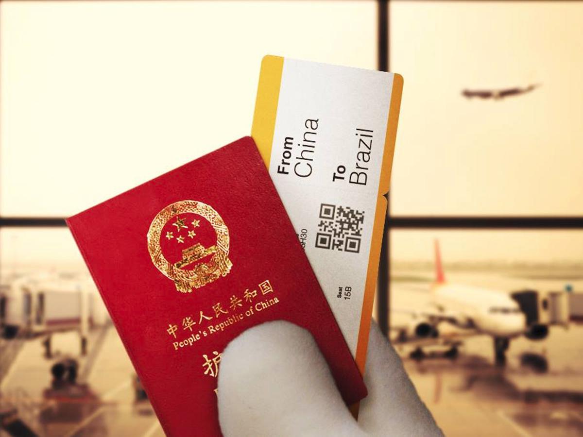 Xiaomi Chega ao Brasil