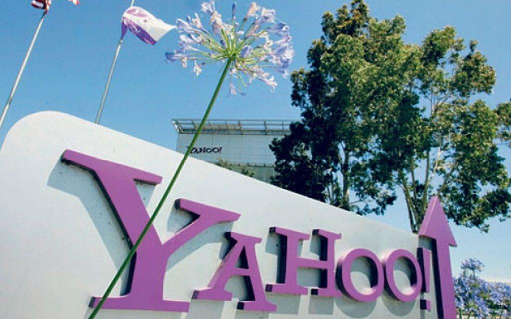 Yahoo sai da china