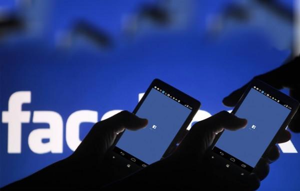 como usar dois facebooks