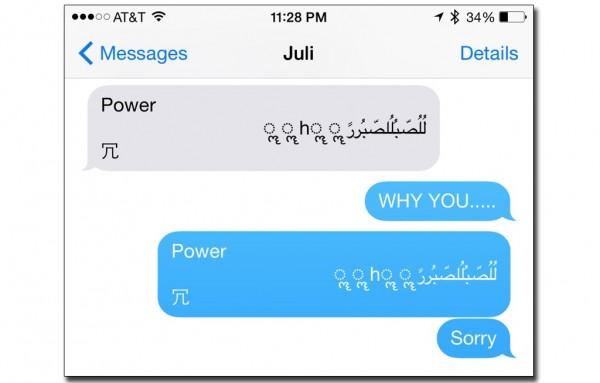 Bug no IOS ao receber SMS