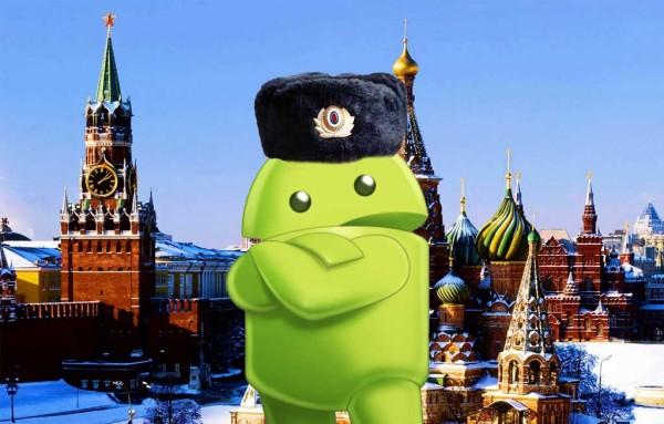 Sistema Operacional Android Russo