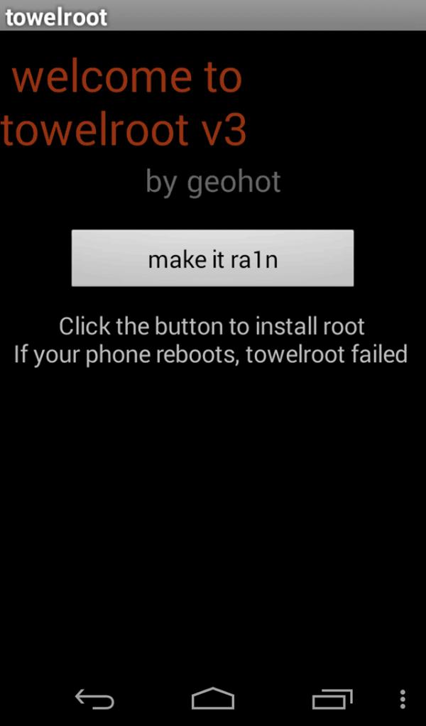 Towellroot
