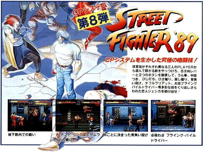 Cartaz do jogo Street Fighter 89